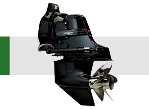 Mercruiser BRAVO 1 stern drive propeller