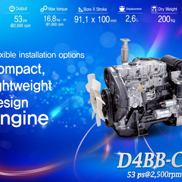 D4BB-C4 engine